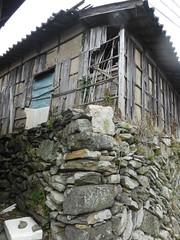 Disintegrating house (Stop carbon pollution) Tags: honshuu japan okayamaken setouchiarttriennial teshima