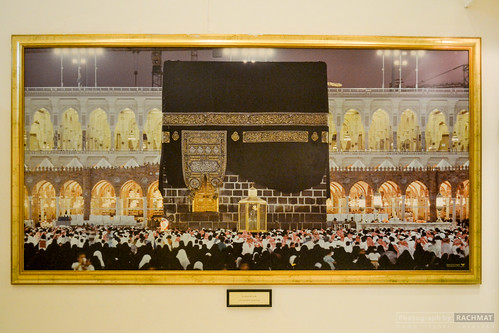 A view of Holy Kaaba from the Museum of Two Mosques