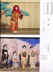 175th Kamogawa Odori - 2012 (Toshiha_DrowElfMorwen) Tags: maiko geiko geisha pontocho hanamachi
