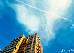 Sky (娜 娜☂Nana) Tags: light sky cloud building love beautiful clouds nikon with natural taiwan 台灣 i 我愛台灣 d7000