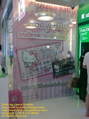 Hello Kitty Ads @ Kasikorn Bank