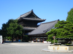 / Hongan-ji (BeautyCharge) Tags: japan temple kyoto shrine    honganji