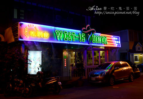west-15_001.jpg