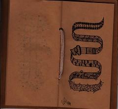 memories notebook, zentangle, 19 (sheridanwild) Tags: notebook memories zentangle