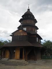 "деревяна церква в Дорі • <a style=""font-size:0.8em;"" href=""http://www.flickr.com/photos/78450458@N02/7649544100/"" target=""_blank"">View on Flickr</a>"