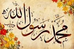 Muhamma darrasul lulah (MoonlightSerenity07) Tags: text arabic calligraphy