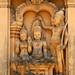Stone Carvings (IMG_2168b)
