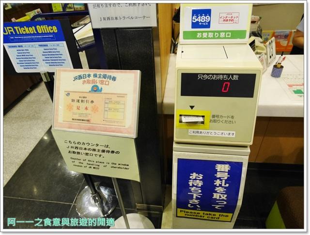 JR山陽&山陰鐵路周遊券pass.日本岡山旅遊image015