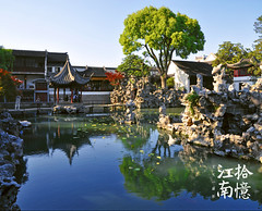 Suzhou (kingdomany) Tags: jiangnan suzhou hangzhou china travel photo capture scenery beautiful nikon life photraphy ancient memory