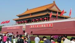 Tiananmen (chdphd) Tags: beijing tiananmensquare tiananmen square