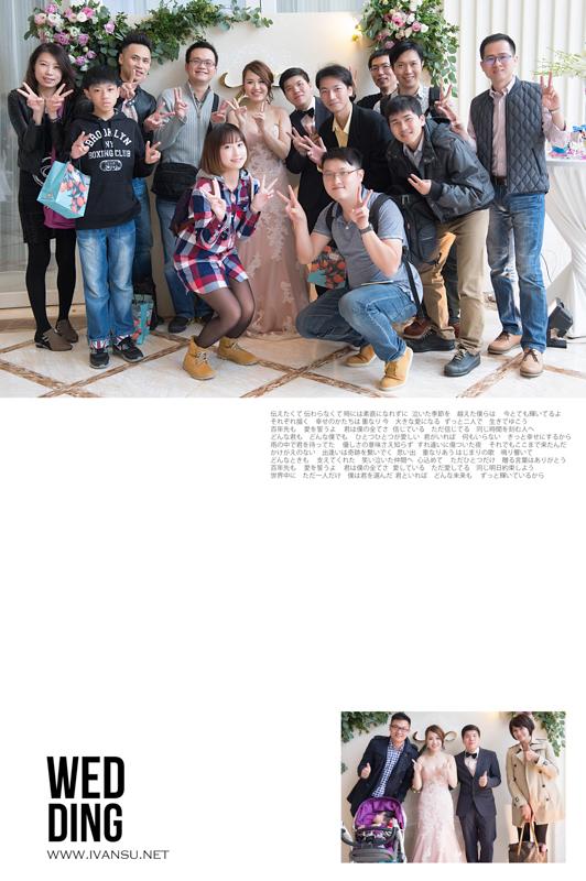 29632312906 7205a0c2af o - [台中婚攝] 婚禮攝影@林酒店 郁晴 & 卓翰