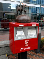 Post box (Camel & Deer) (MRSY) Tags: animal japan geotagged post deer camel  nara  artifical      geo:lat=3468453031645267 geo:lon=13581381306052208