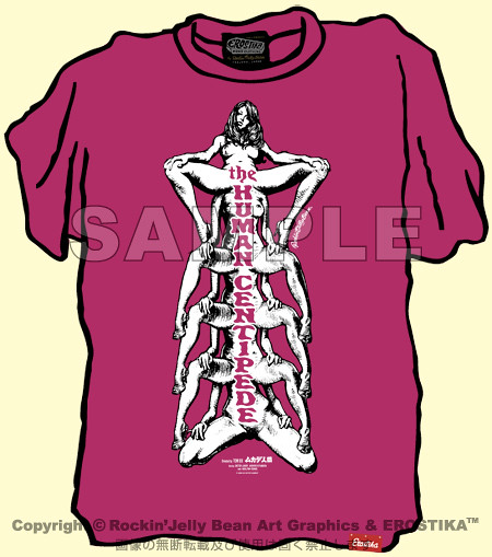 Erostika - Rockin'Jelly Bean 「人形蜈蚣2」電影周邊T恤