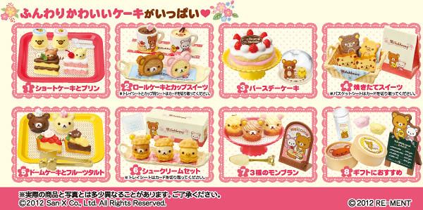 拉拉熊蛋糕店新品推出