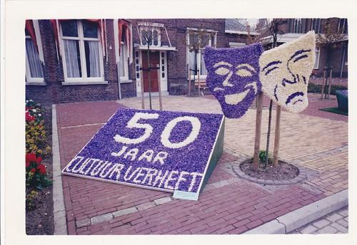 199704 meedoen met mozaiekwedstrijd kl