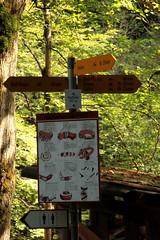 Wegweiser Badtobel ( SG - 611m - Standorttafel St. Galler Wanderwege ) im Badtobel  in der Taminaschlucht bei Bad Ragaz in der Ostschweiz im Kanton St. Gallen der Schweiz (chrchr_75) Tags: hurni160901 albumzzz201609september christoph hurni chriguhurni chrchr75 chriguhurnibluemailch september 2016 albumwegweiserstandorttafelkantonstgallen wegweiser standorttafel kanton st gallen schweiz suisse switzerland svizizera suissa swiss kantonstgallen