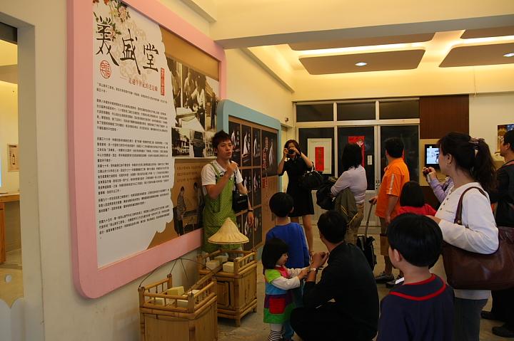 三峽茶山房肥皂文化體驗館觀光工廠0026