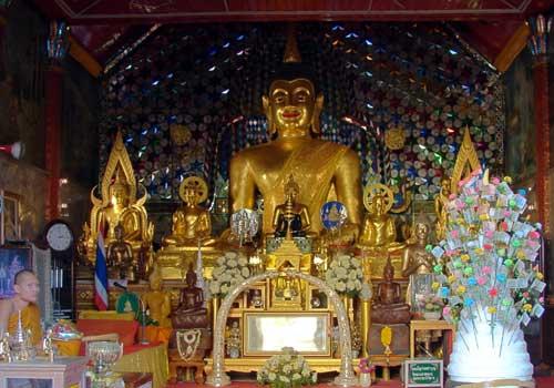 Wat Phra Thad Doi Suthep