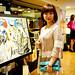 First Runner Up: Stella Chang, Medium: Hand illustration + digital