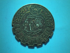 A district of Zhoucun Xiaxian amateur theater Badge   (Spring Land ()) Tags:       mao zedong asia badge china