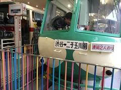 IMG_3512 (macco) Tags: iphone 6s    kanagawa kawasaki tokyu  train