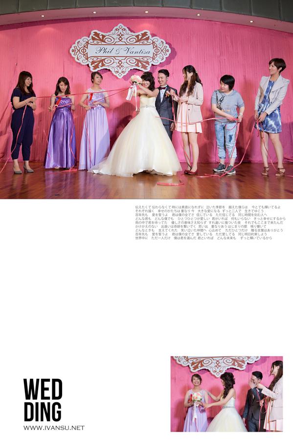 29244262084 73fc19eef9 o - [婚攝] 婚禮攝影@寶麗金 福裕&詠詠