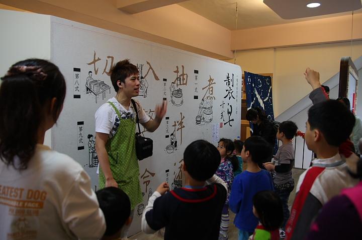 三峽茶山房肥皂文化體驗館觀光工廠0061