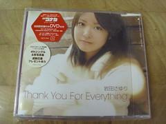全新 原裝絕版 2005年 11月9日 岩田さゆり 名偵探柯南  Thank You For Everything 初回限定盤 CD+DVD  原價 1300yen