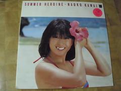 原裝絕版 1982年  7月 河合奈保子  NAOKO KAWAI 黑膠唱片 LP 原價 2800yen 中古品