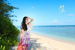 lvsmr_08.jpg (Novafly) Tags: guam     friendlyflickr