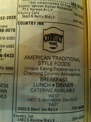 Country Inn Early 90s Listing (frankasu03) Tags: restaurant inn country 80s 90s