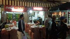 Fes El Jdid - Bab Bou Jeloud - La Porte Bleue (Ruggero Poggianella Photostream ©) Tags: africa nikon morocco maroc marocco fes 2012 magreb maghrib coolpix8200 ruggeropoggianellaphotostream nikoncoolpix8200 ruggeropoggianella