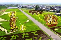 IMG_3463.JPG (tarodepon) Tags: japan aomoriprefecture eyefi inakadate