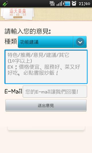 SC20120726-214020