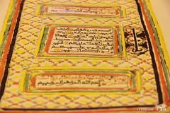القرآن الكريم تاريخ النسخ في القرن 14 الناسخ الحاج عبدالقادر كتب بخط مغربي في 123 صفحة