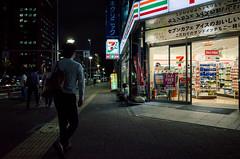Fushimi-Dori, Fushimi, Nagoya (kinpi3) Tags:  japan nagoya night street ricoh gr fushimi