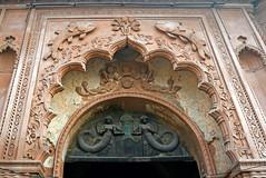 Lucknow, City gate (madamasu) Tags: fish lucknow citygate uttarpradesh awadh leicax1
