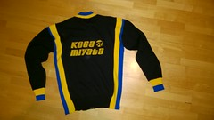 Koga Miyata cycling jersey retro (Michel Pegard) Tags: koga miyata cycling jersey retro