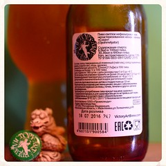 DSC_1386 (mucmepukc) Tags: beer bottle  craft