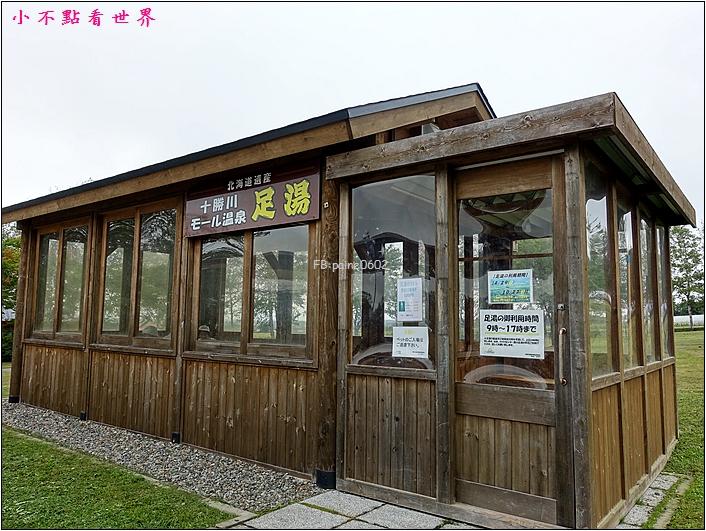 十勝之丘 花園 (11).JPG