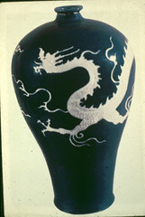 Vase (Ellis Art History) Tags: blue paris dragon chinese decoration vase ming porcelain dynasty 1227 15thcentury museeguimet gardners underglaze 7thedition chapter12 gardnersartthroughtheages ellisarthistory theartofchina