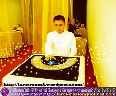 tarot card http://tarot-master.110mb.com/