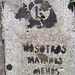 Nosotros Matamos Menos - We Killed Less