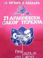 21.Guca Festivals Posters