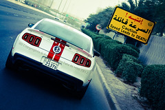 Speed Leads to DEATH ! (Talal Al-Mtn) Tags: ford kuwait fordmustang kuwaitcity 2012 supercharged svt q8 fordgt gt500 kwt shelbygt500  supercharge fordshelby mustangshelby   kuwaitcars lm10 newshelby  talalalmtn  talalalmtnphotography photographybytalalalmtn  shelbyinkuwait talalalmetn shelbysvt shelby2012 mustangshelby2012