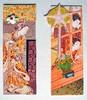 MOO28&29 (tengds) Tags: flowers orange brown collage geisha papercraft handmadecard japanesewoodblockprint moocard tengds