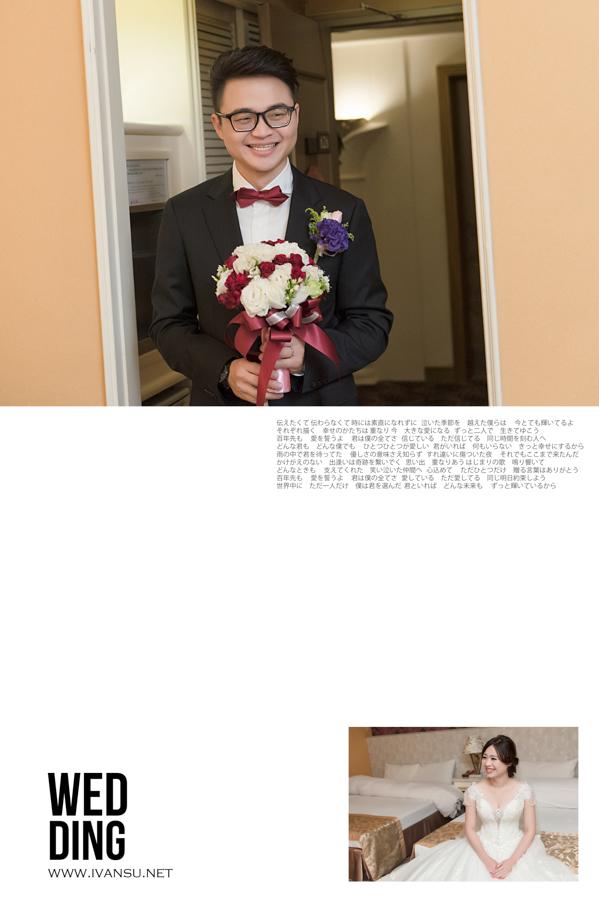 29107857454 d232b69f3e o - [台中婚攝]婚禮攝影@金華屋 國豪&雅淳