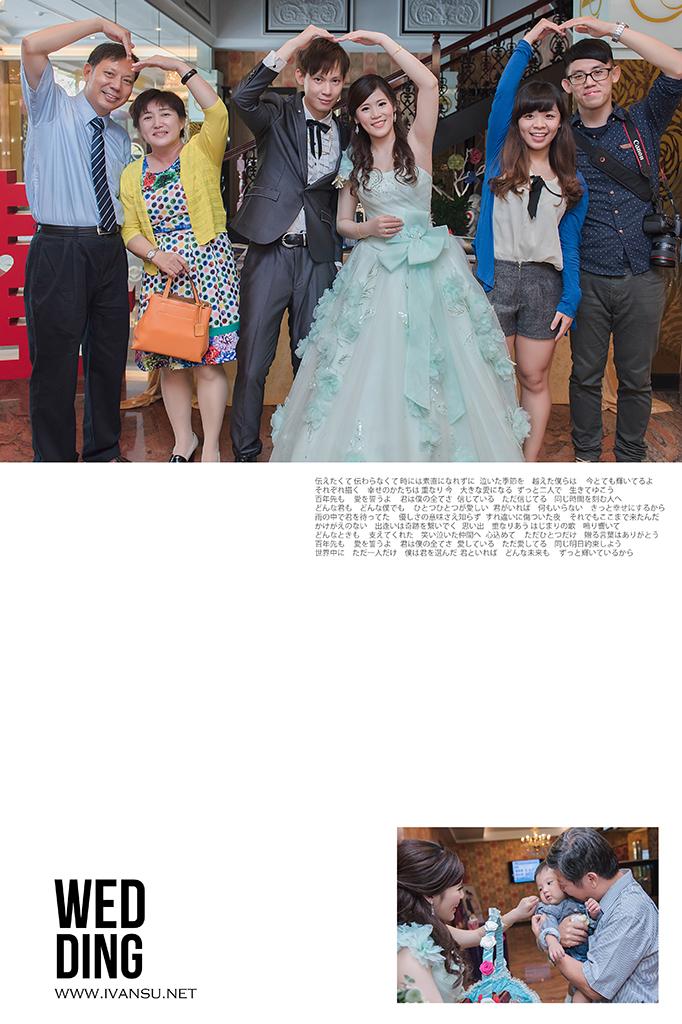 29699300456 9f016be997 o - [婚攝] 婚禮攝影@大和屋 律宏 & 蕙如
