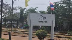 Wang Pho Station, Burma Railway Tour, Thailand (David McKelvey) Tags: station thailand tour 2012 burmarailway wangpho