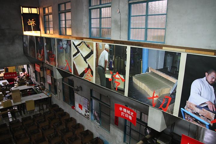 三峽茶山房肥皂文化體驗館觀光工廠0079